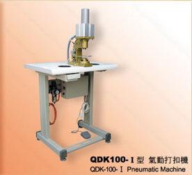 QDK100-Ⅰ型气动铆合机